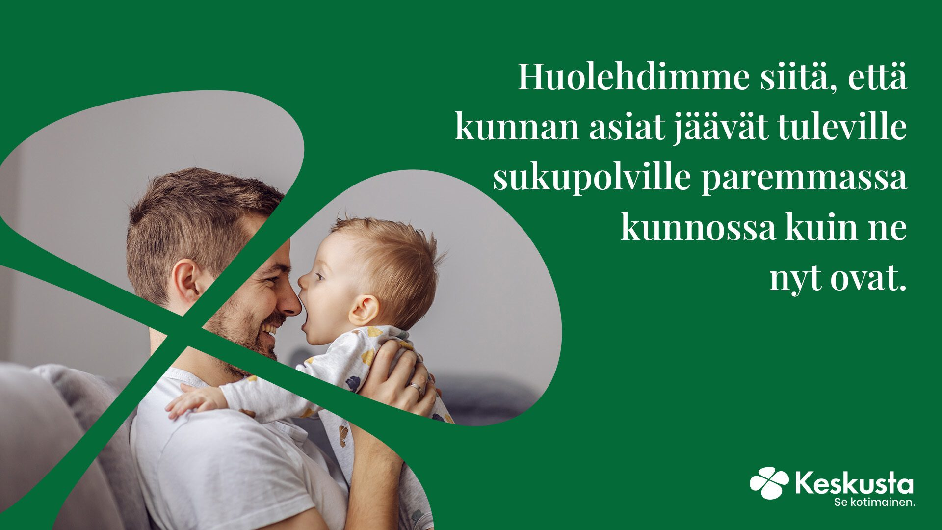 Keskustan Lohjan kunnallisjärjestö